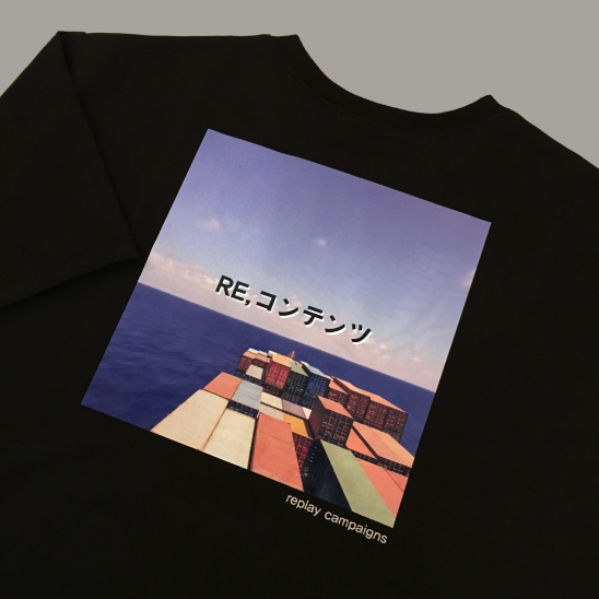 black replay campaign 1/2 tee (multiple)