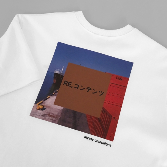 replay campaign 1/2 tee (brown)