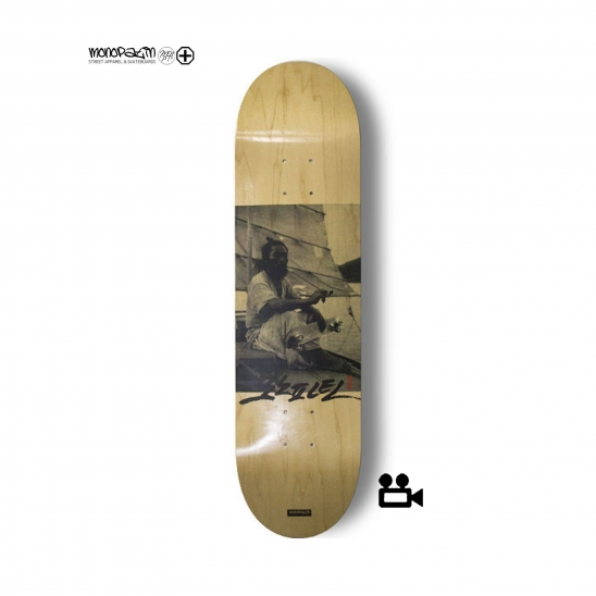 1904 Korean swagger skateboard deck