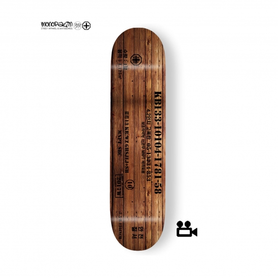 high-explosive shell box skateboard deck