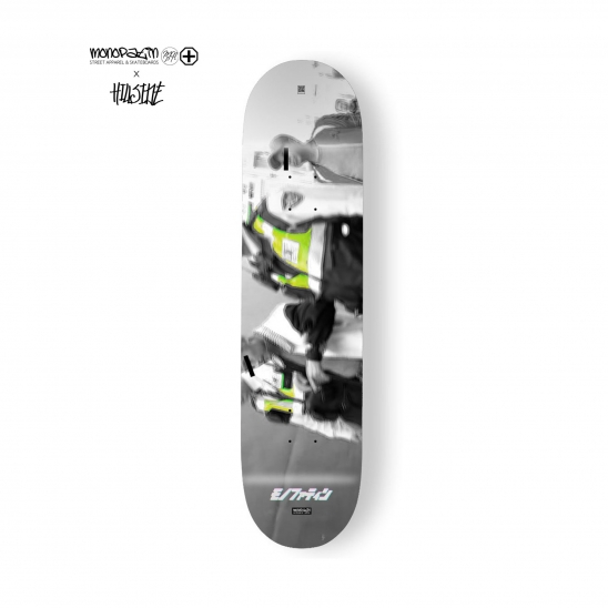 monopatin x hillside collaboration arrest skateboard deck