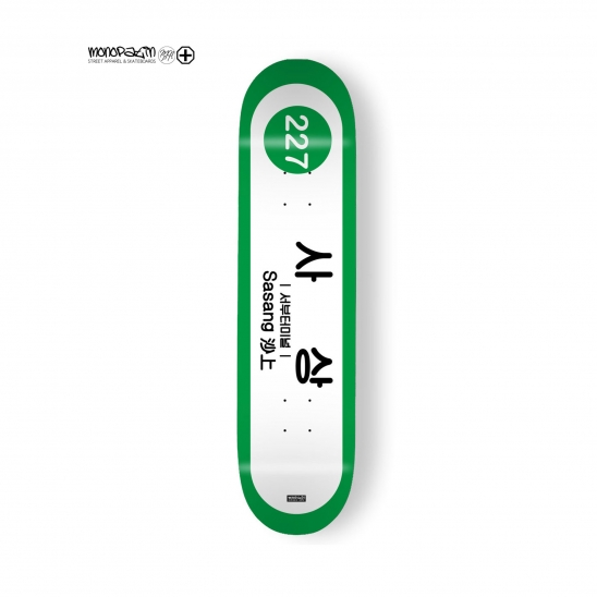 sasang station skateboard deck