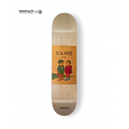 right living skateboard deck