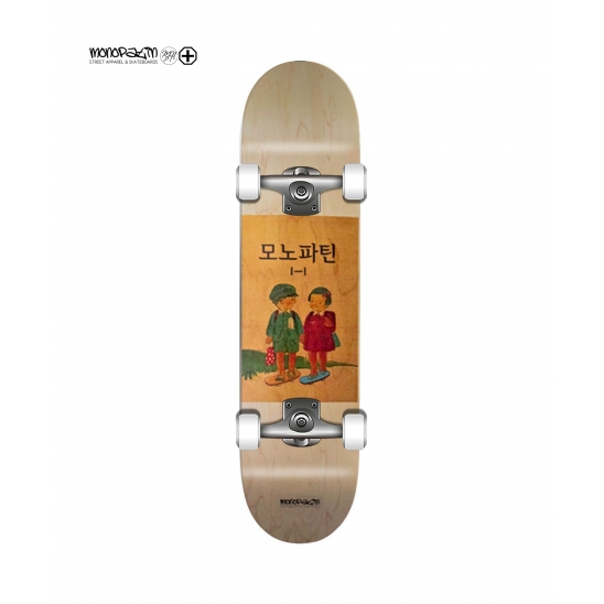 right living complete skateboard