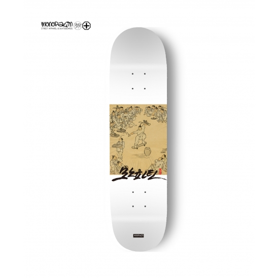 kim hong do - ollie white skateboard deck