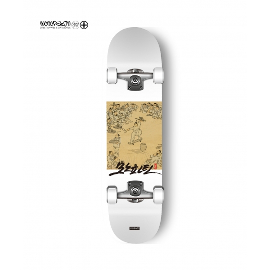 kim hong do - ollie white complete skateboard